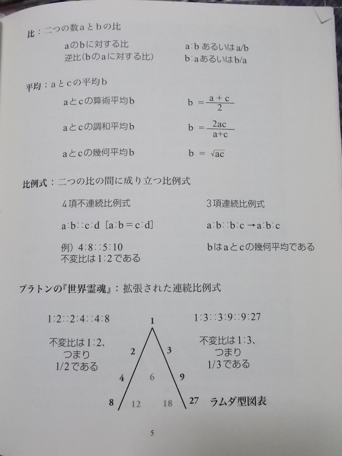 f:id:uta_stream:20200904233601j:plain