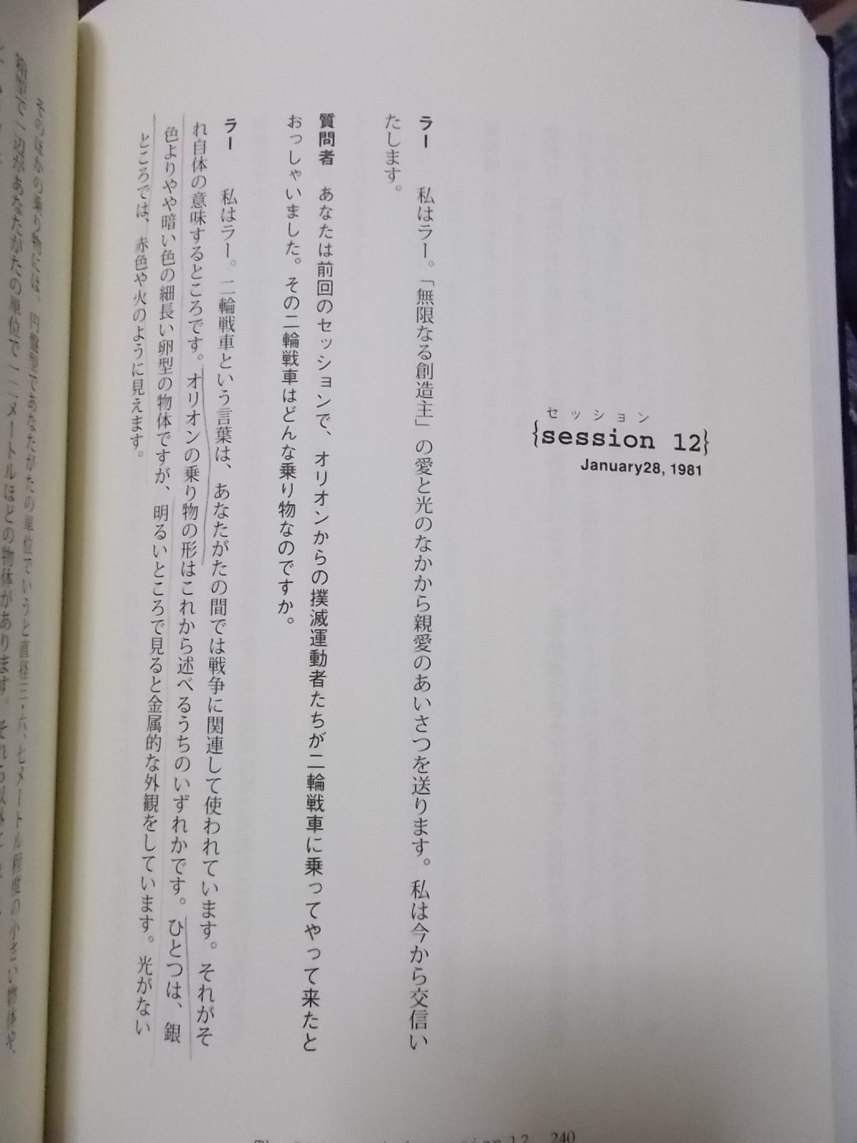 f:id:uta_stream:20200904235007j:plain