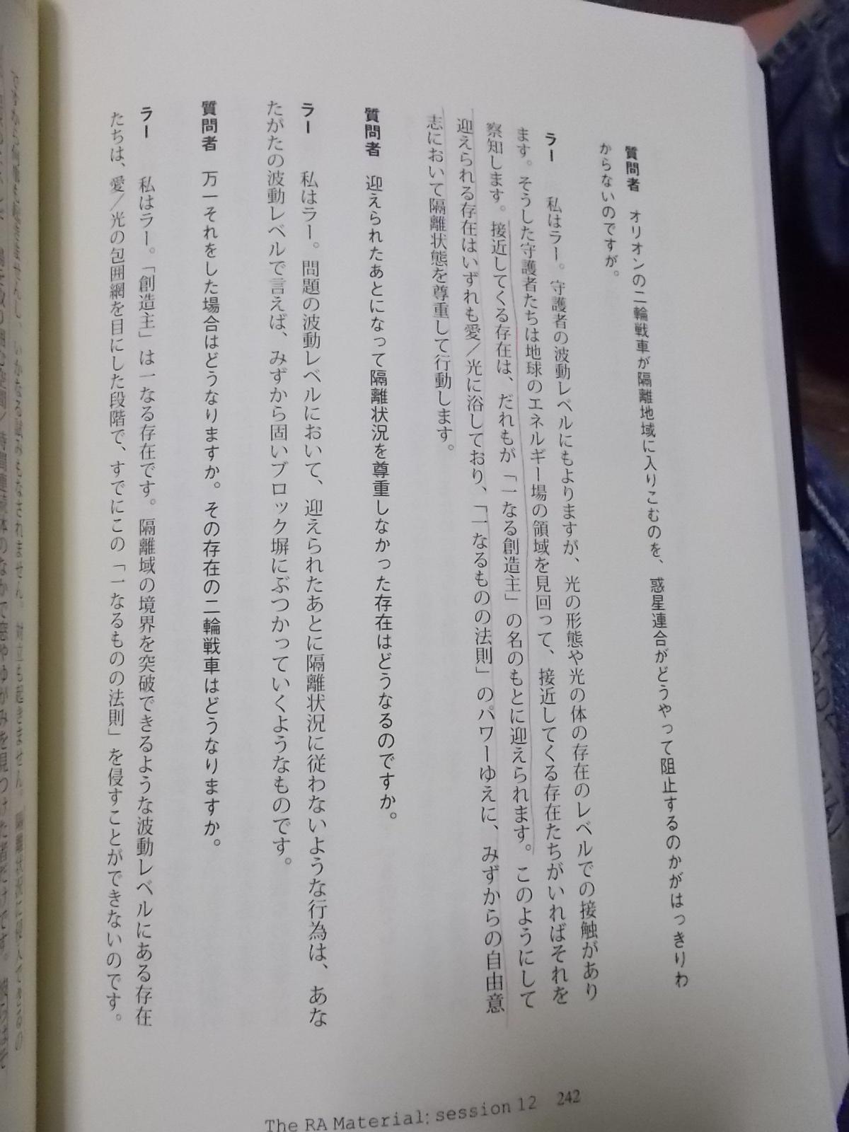 f:id:uta_stream:20200904235017j:plain