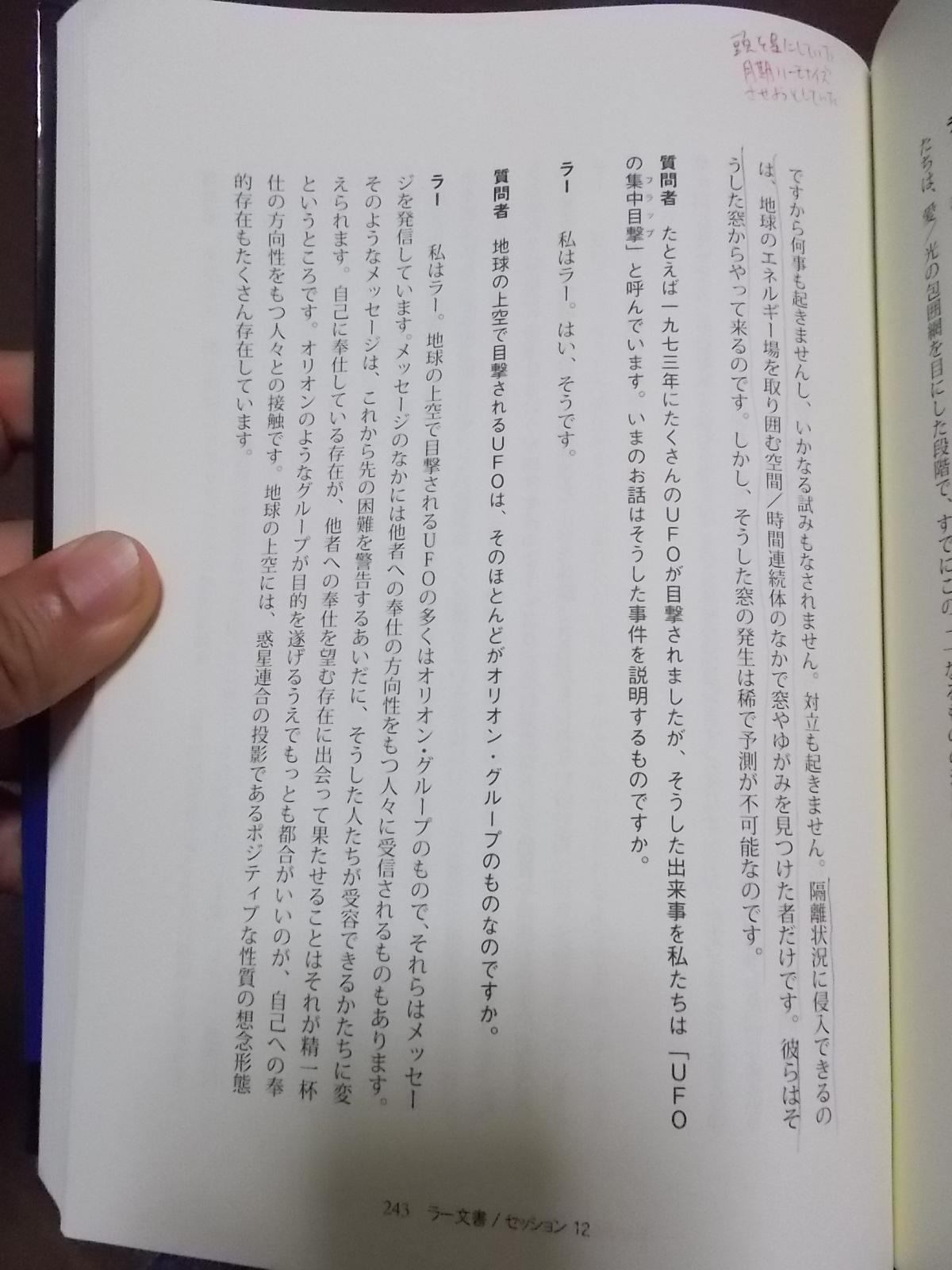 f:id:uta_stream:20200904235021j:plain