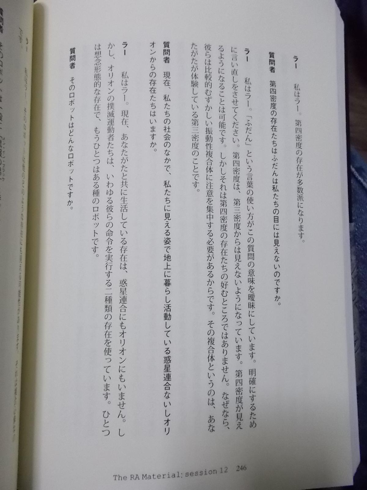 f:id:uta_stream:20200904235032j:plain