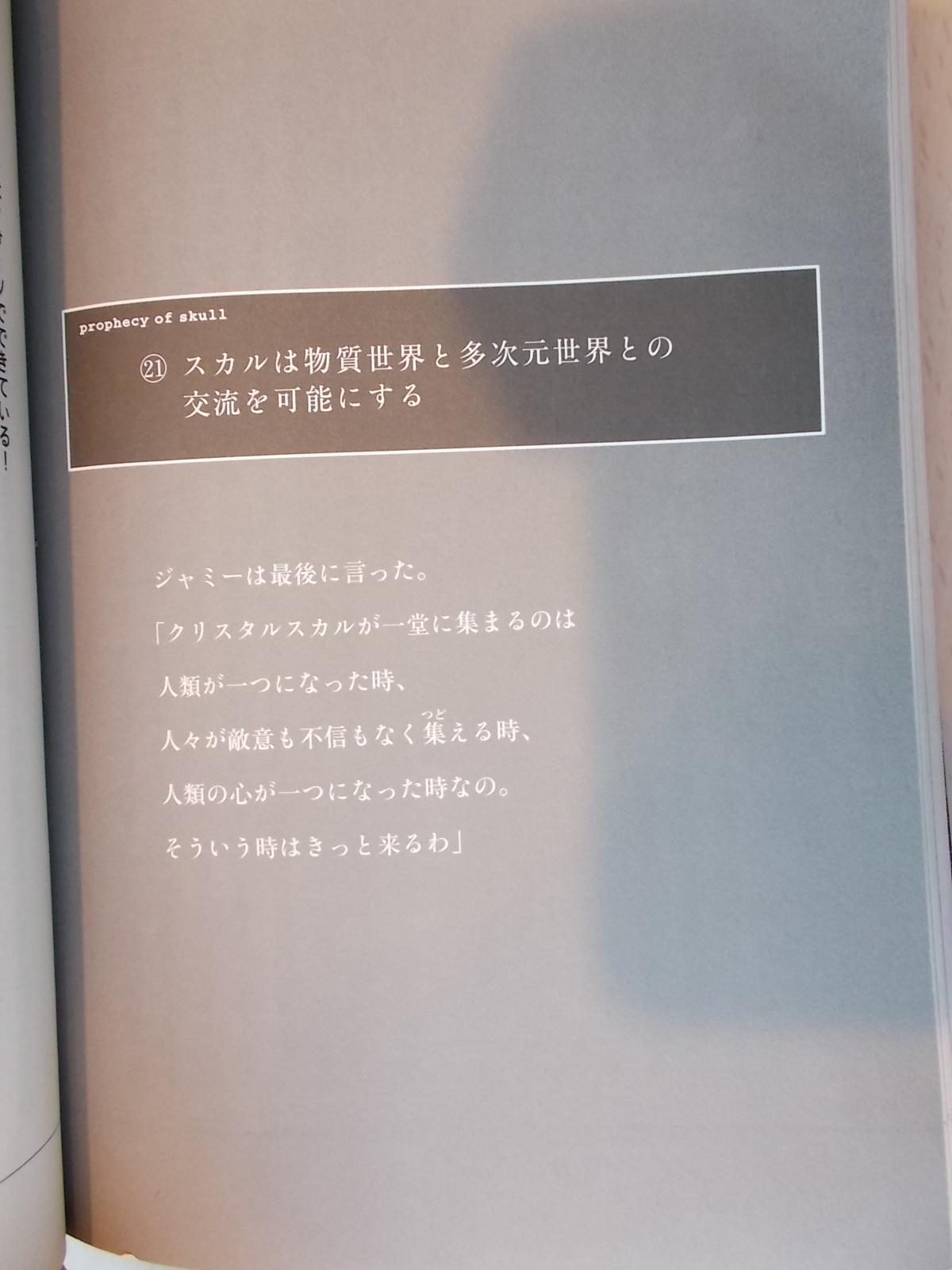 f:id:uta_stream:20200910195031j:plain