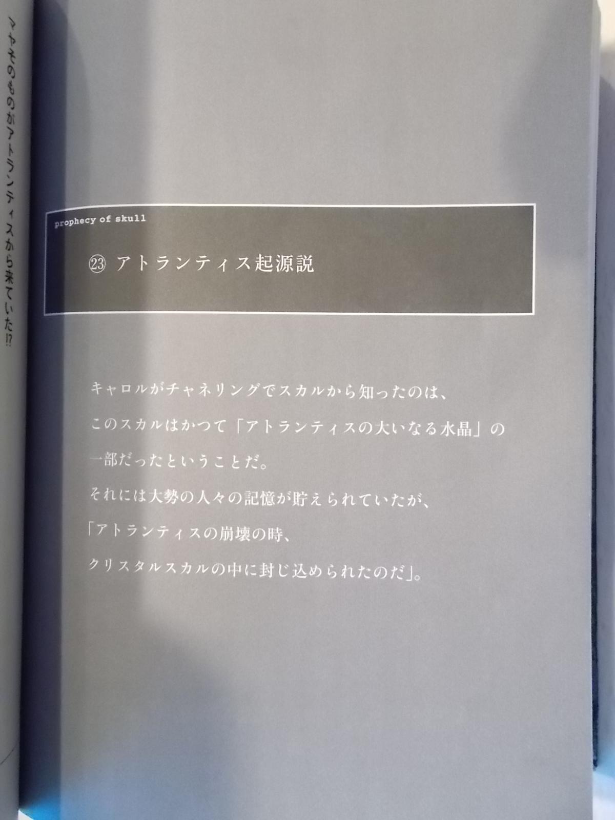 f:id:uta_stream:20200910195718j:plain