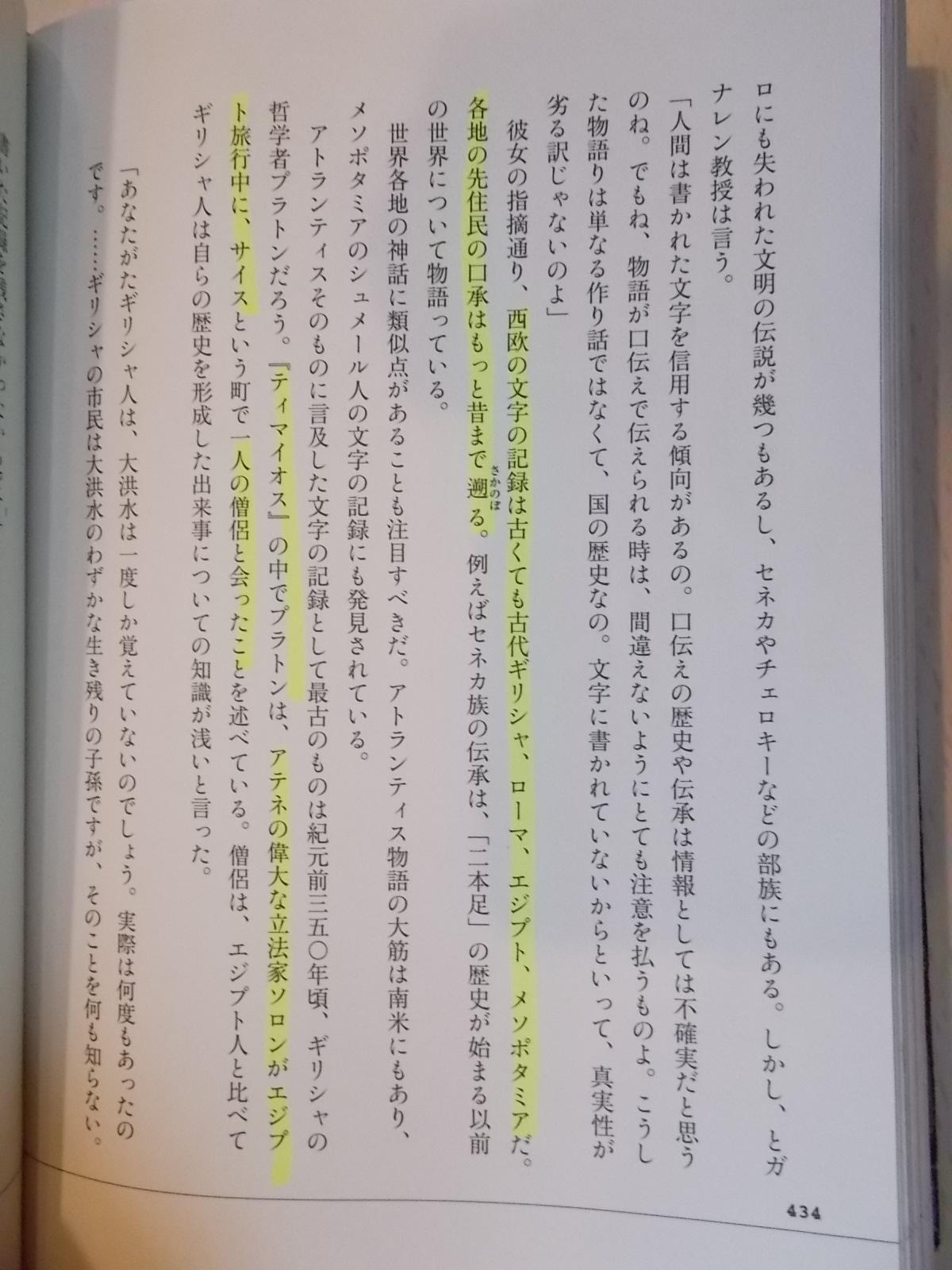 f:id:uta_stream:20200910195727j:plain