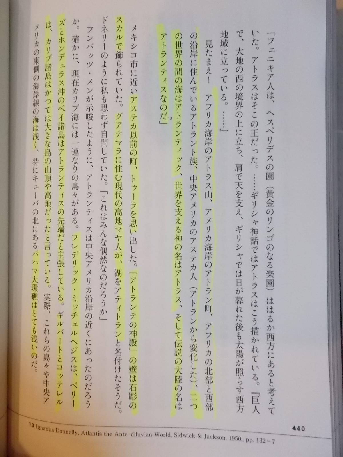 f:id:uta_stream:20200910195916j:plain