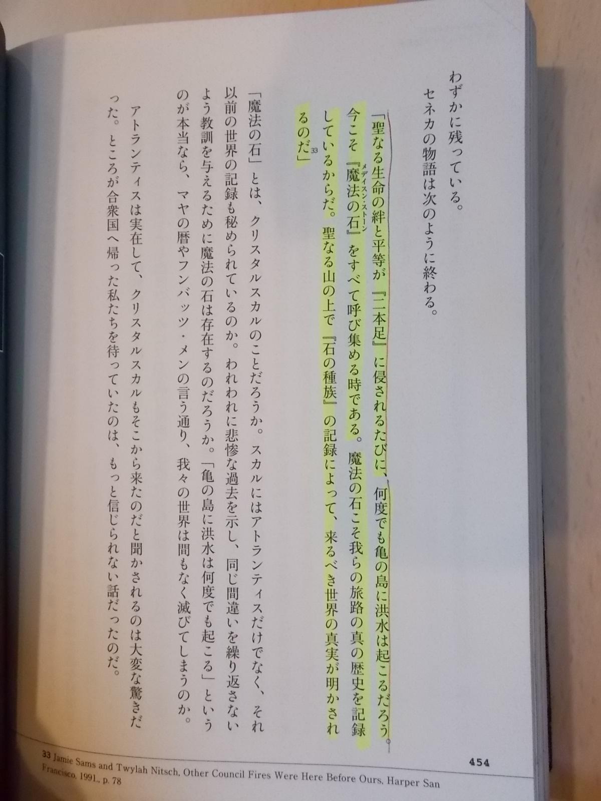f:id:uta_stream:20200910200018j:plain