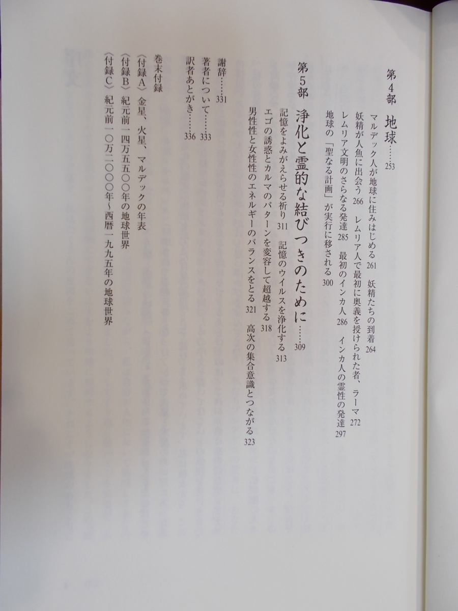 f:id:uta_stream:20200912231426j:plain