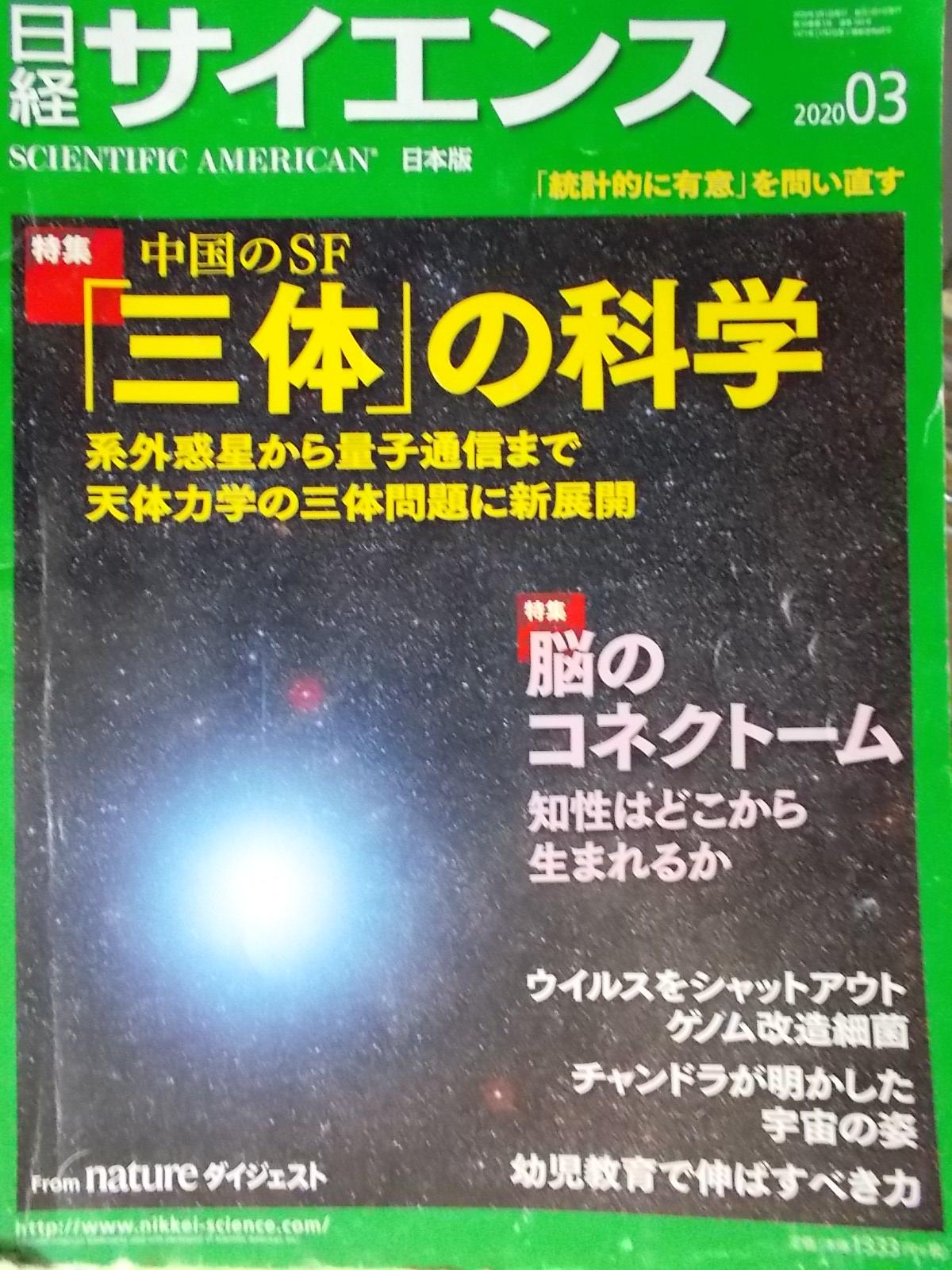 f:id:uta_stream:20200914215422j:plain