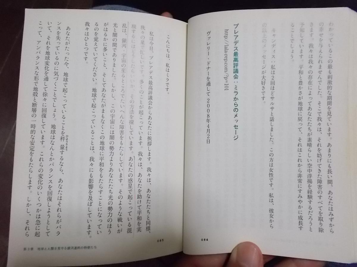 f:id:uta_stream:20200914225200j:plain