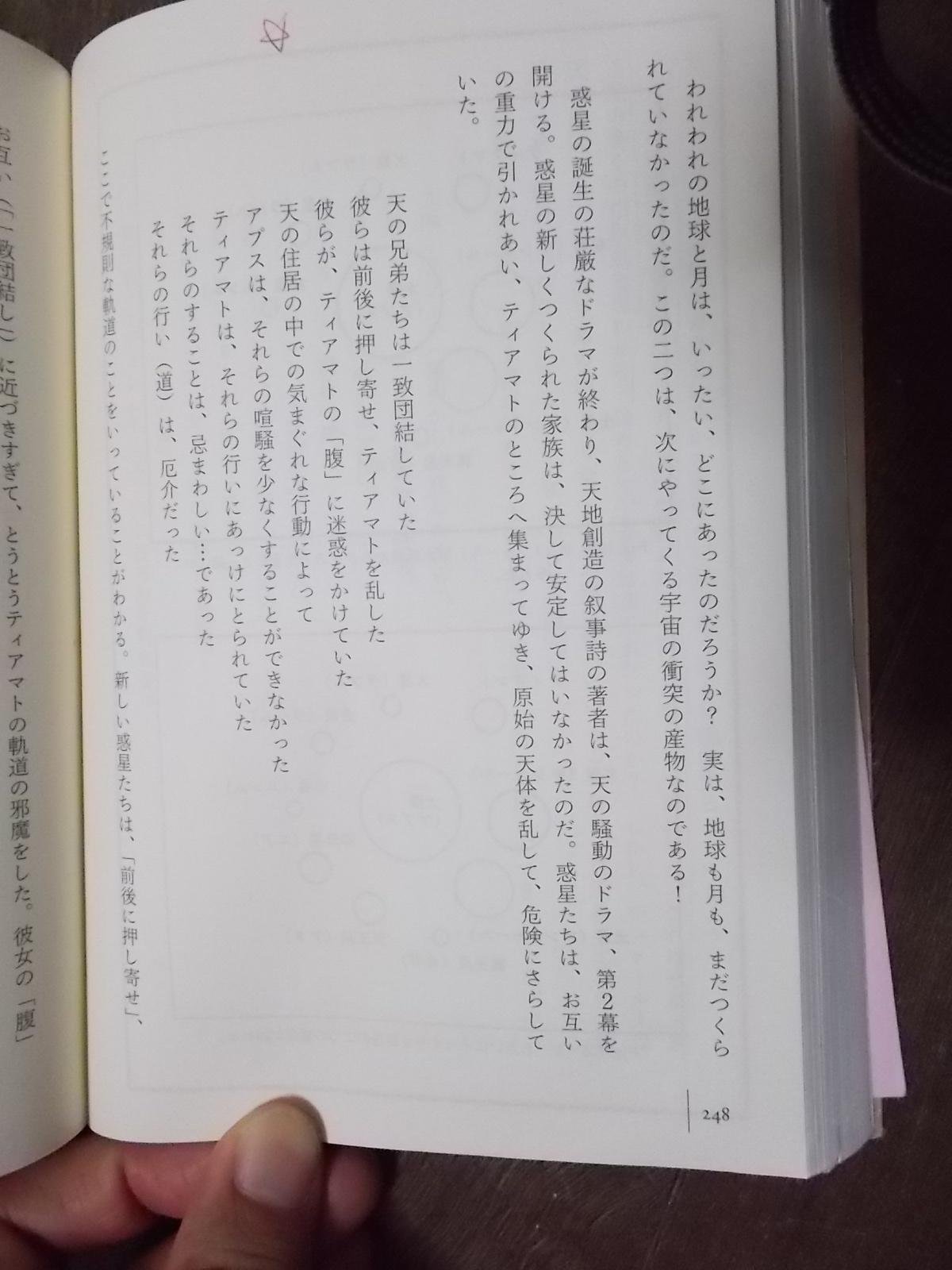 f:id:uta_stream:20200920184132j:plain