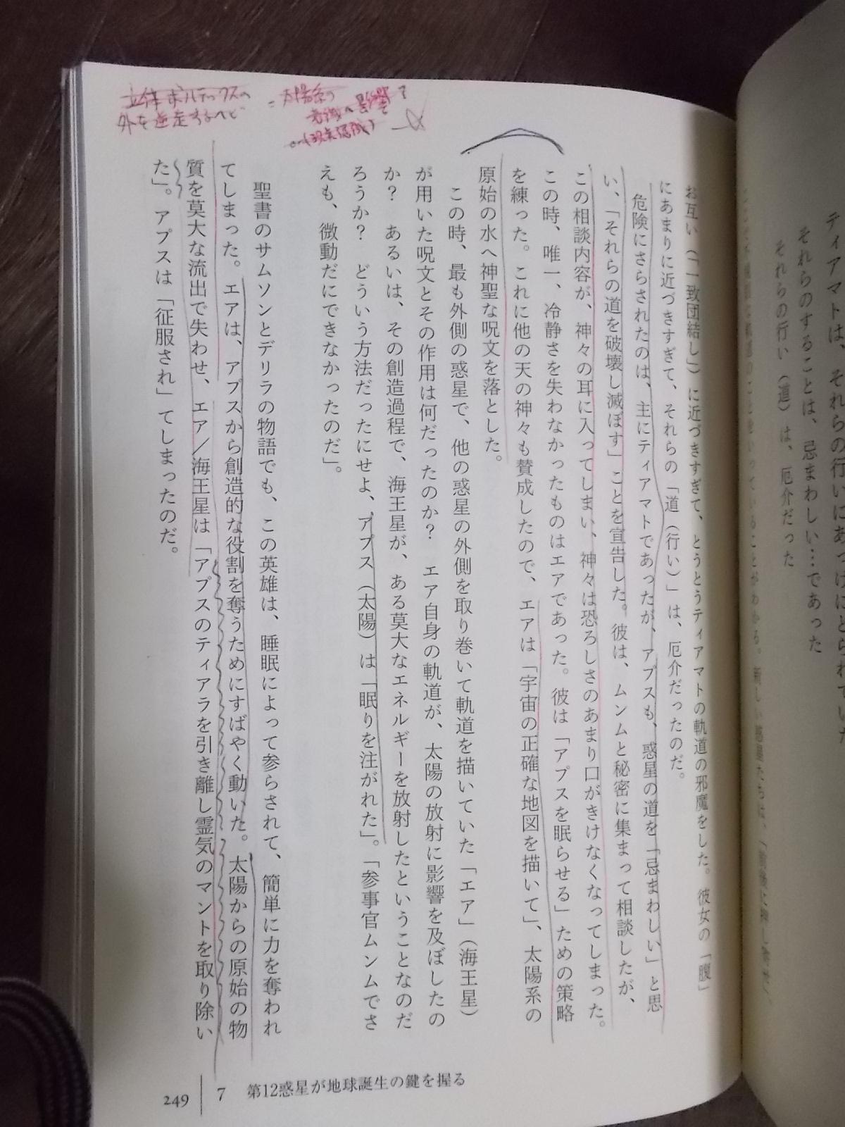 f:id:uta_stream:20200920184136j:plain