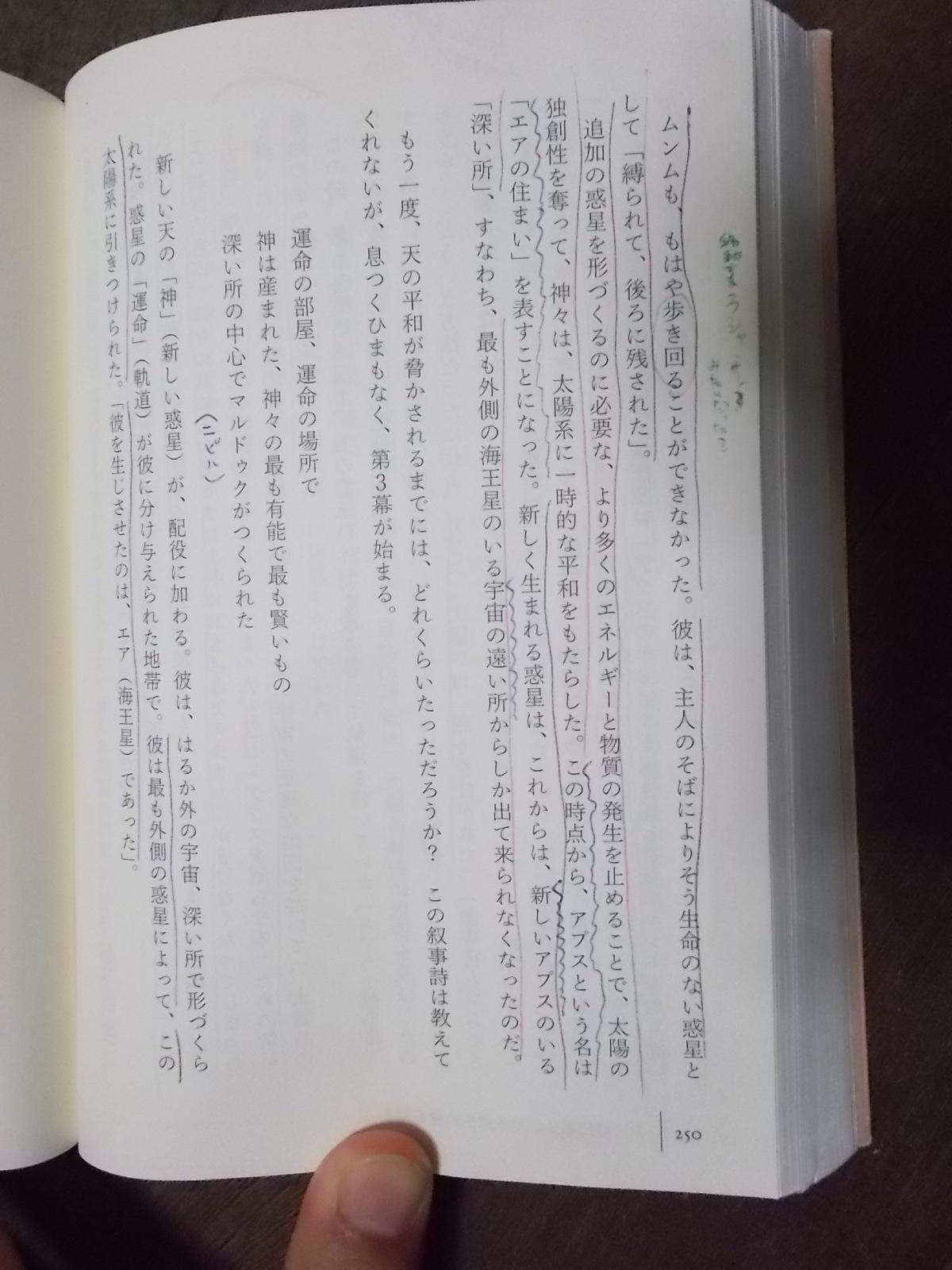 f:id:uta_stream:20200920184140j:plain