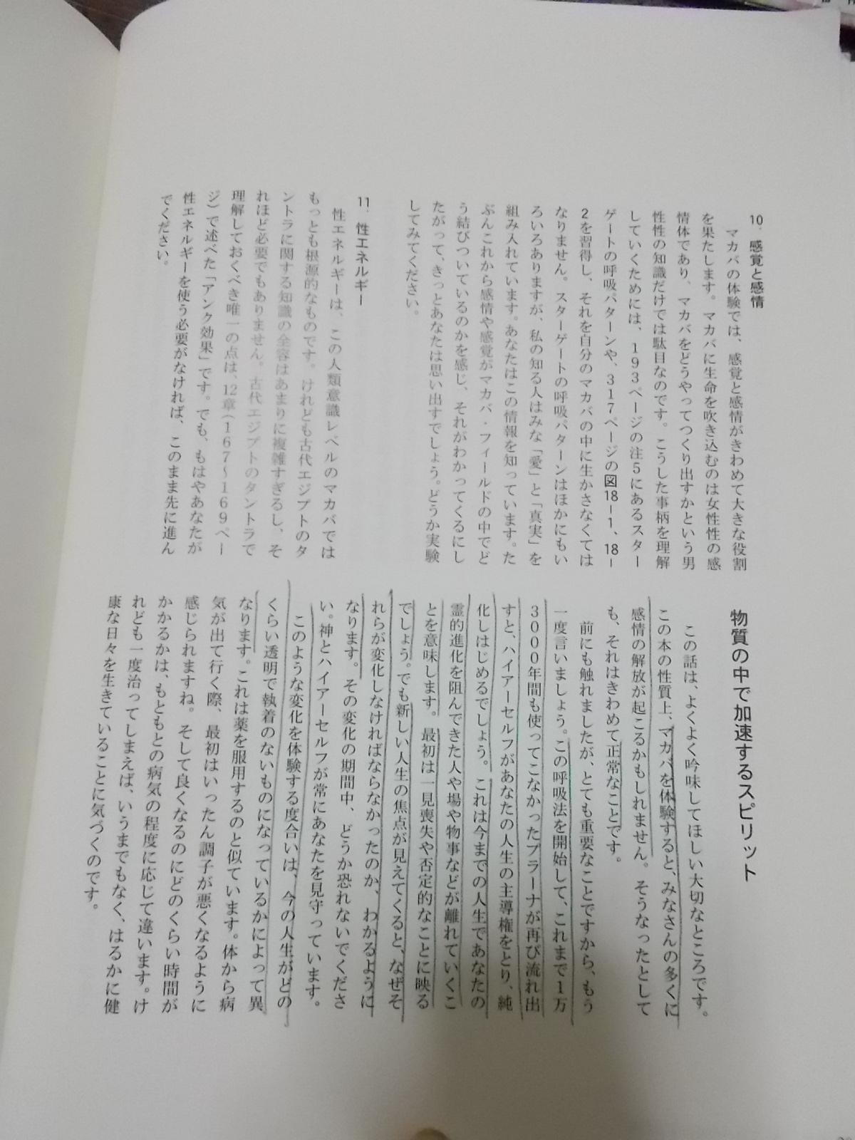 f:id:uta_stream:20200920184219j:plain