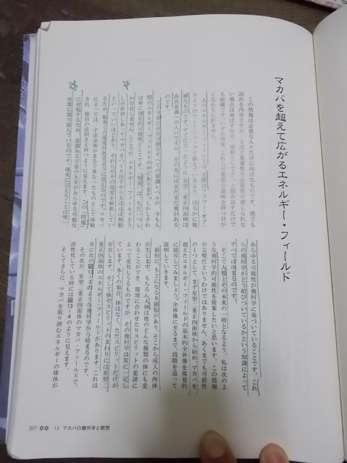 f:id:uta_stream:20200920184224j:plain