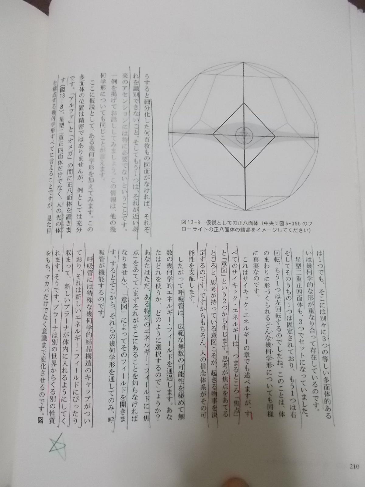 f:id:uta_stream:20200920184238j:plain