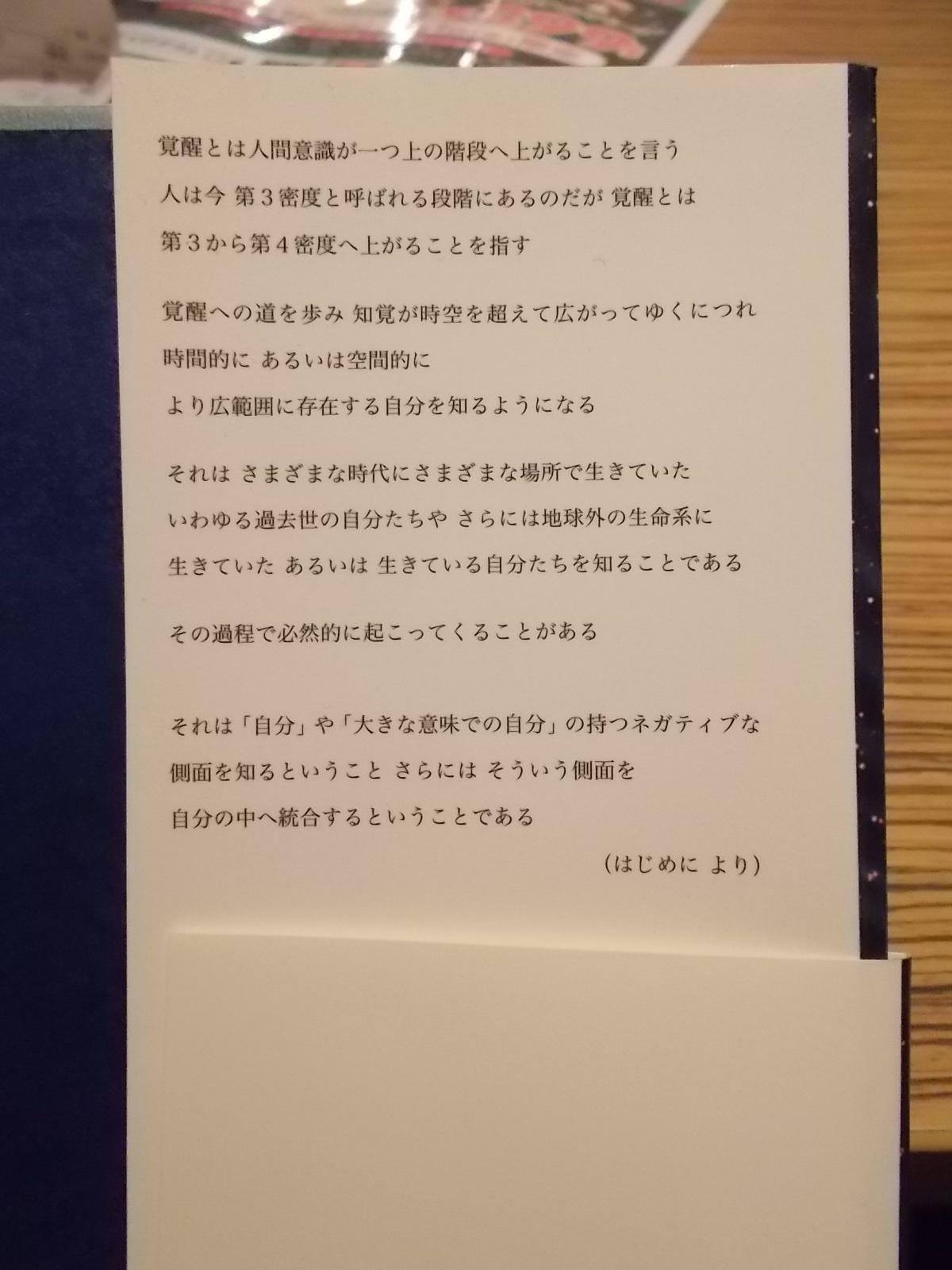 f:id:uta_stream:20200922141116j:plain
