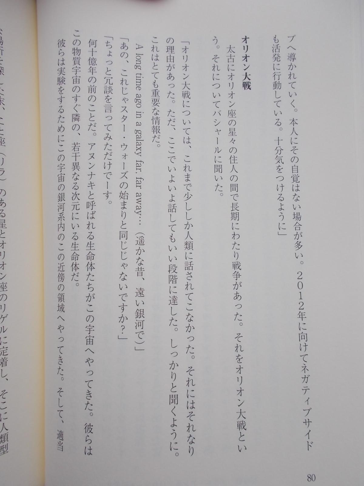 f:id:uta_stream:20200922141532j:plain