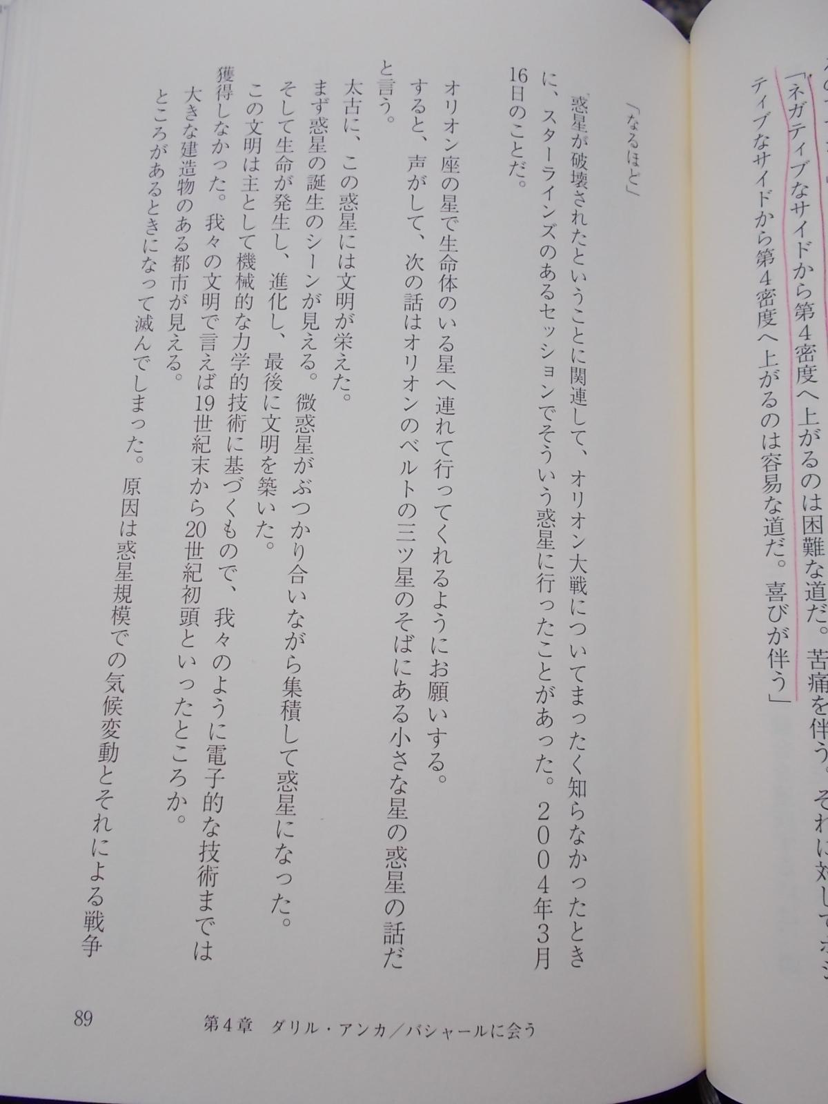 f:id:uta_stream:20200922141625j:plain