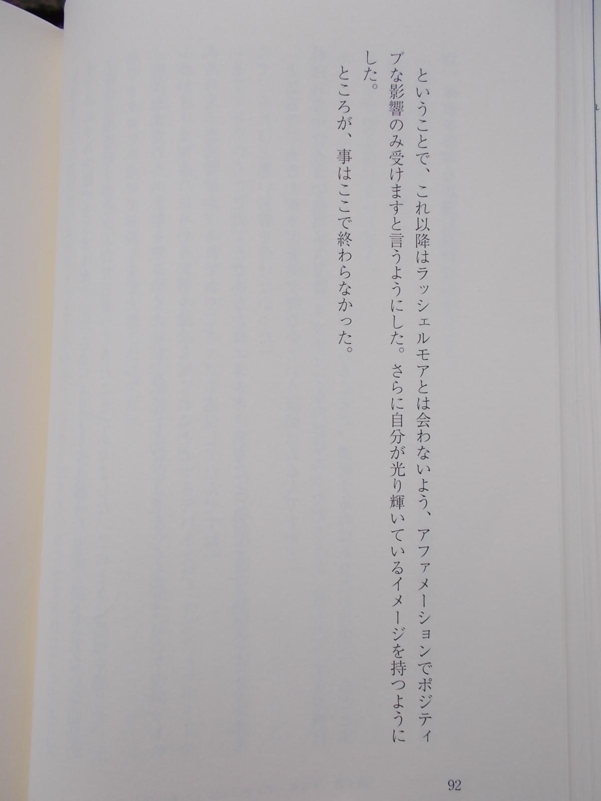 f:id:uta_stream:20200922141637j:plain