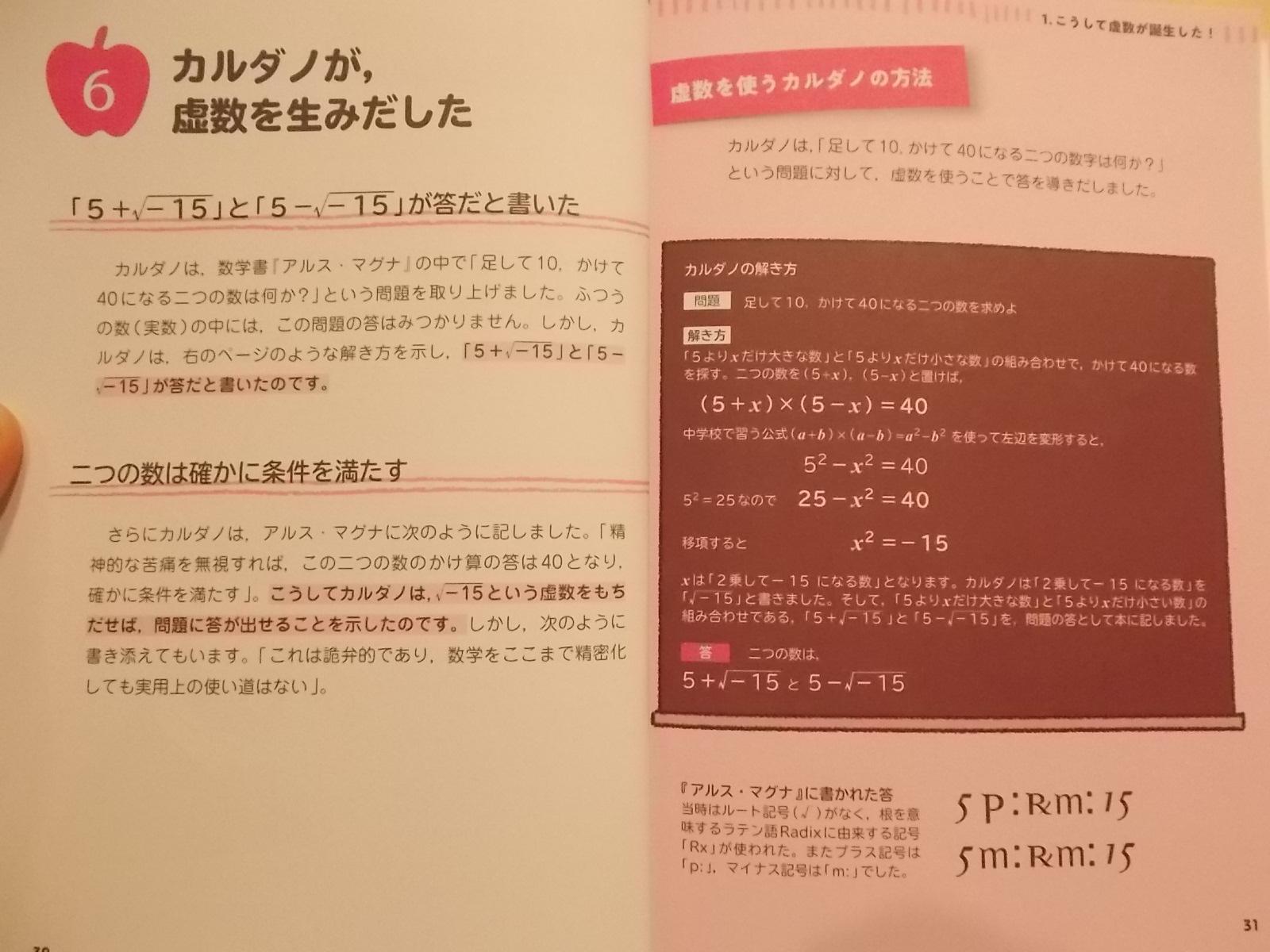 f:id:uta_stream:20200925211408j:plain