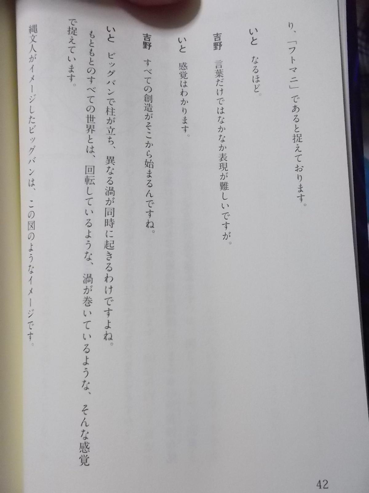 f:id:uta_stream:20200929190540j:plain
