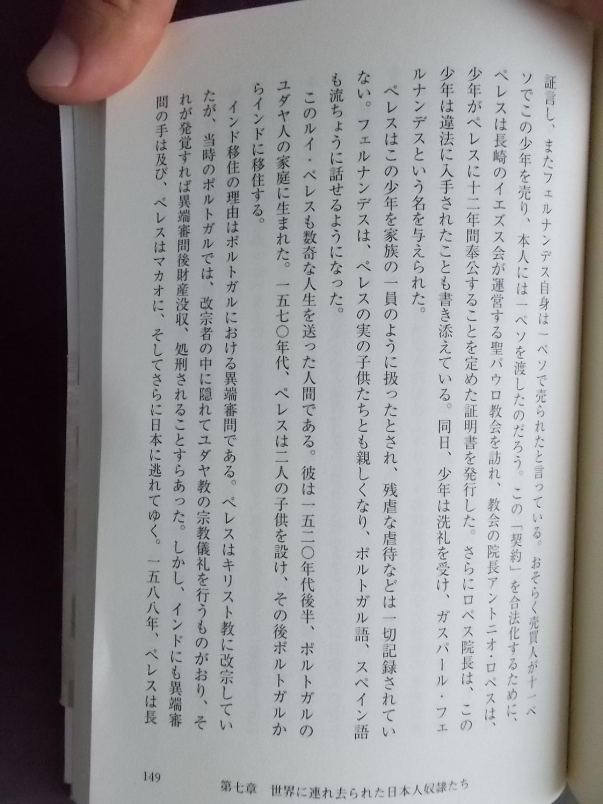 f:id:uta_stream:20201001181036j:plain