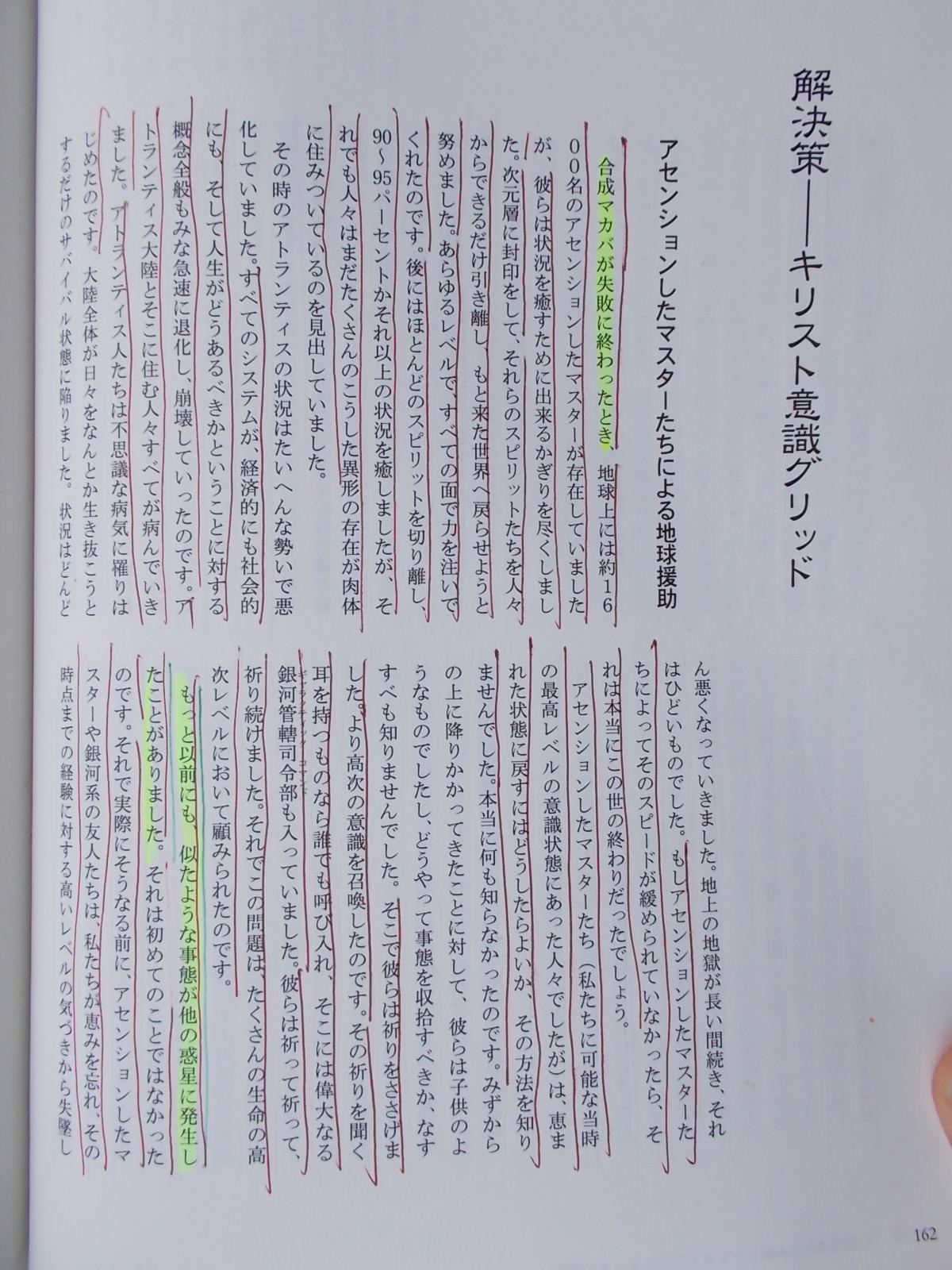 f:id:uta_stream:20201002134419j:plain