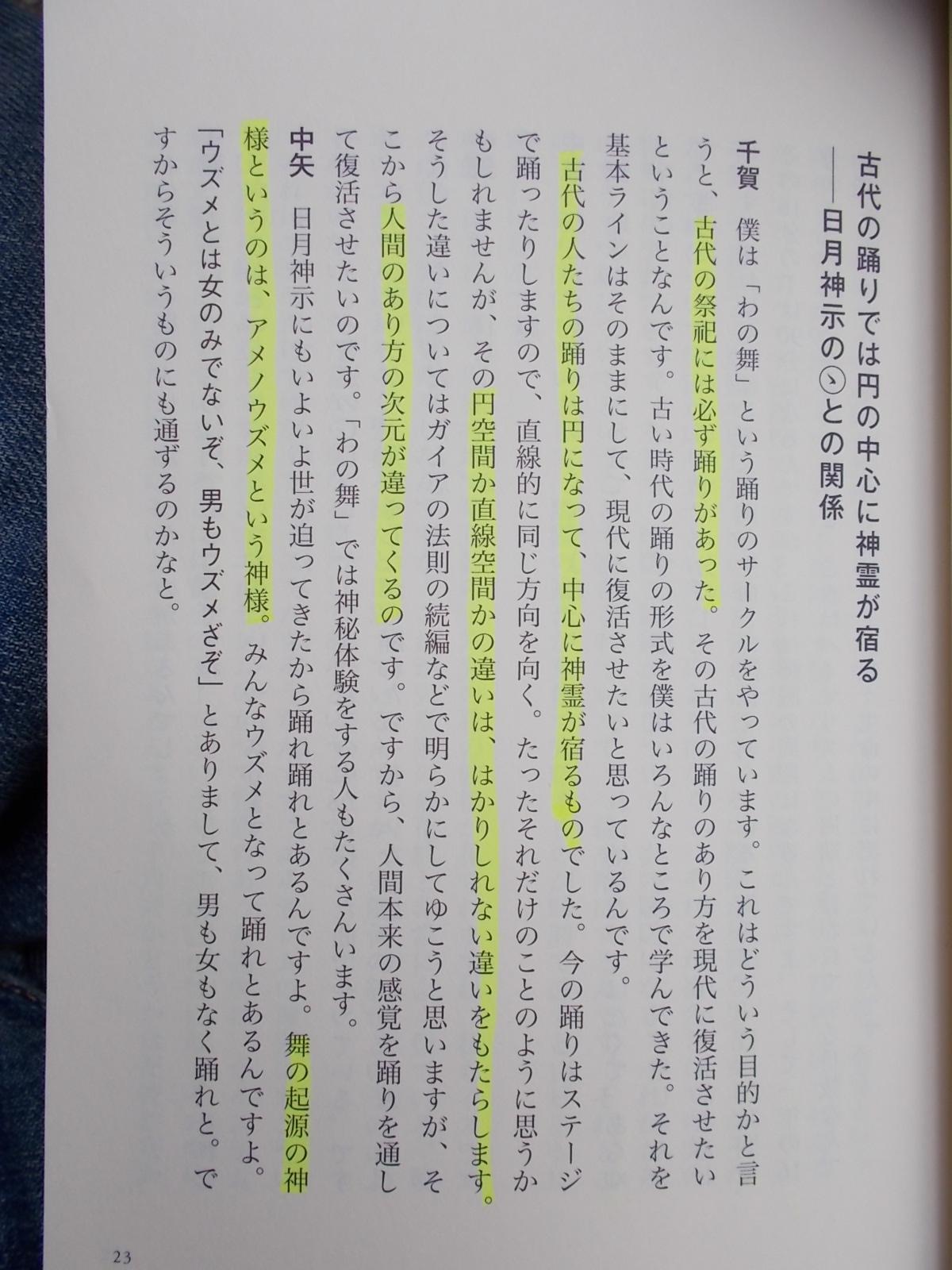 f:id:uta_stream:20201002142008j:plain