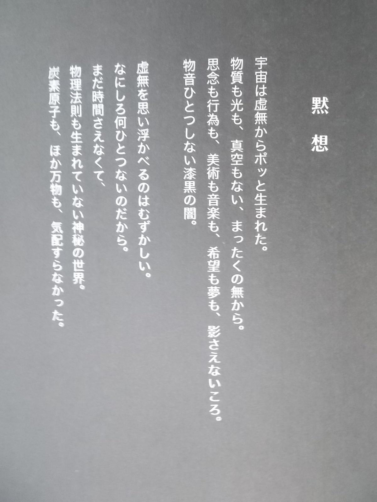 f:id:uta_stream:20201002173248j:plain