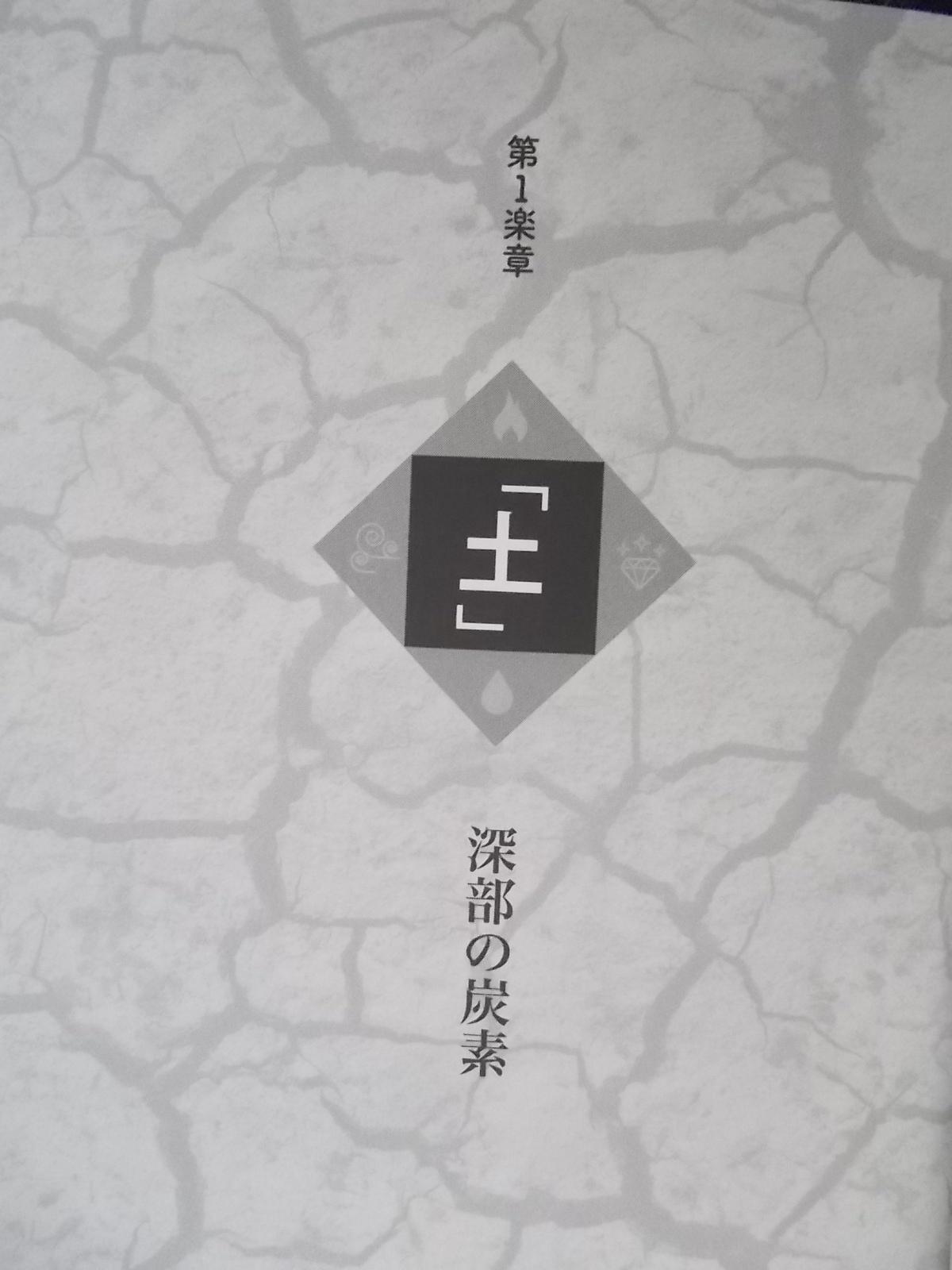 f:id:uta_stream:20201002173252j:plain