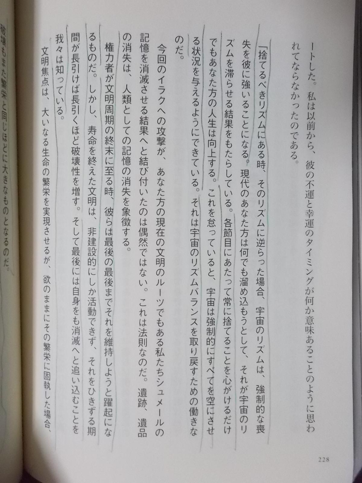 f:id:uta_stream:20201002190558j:plain