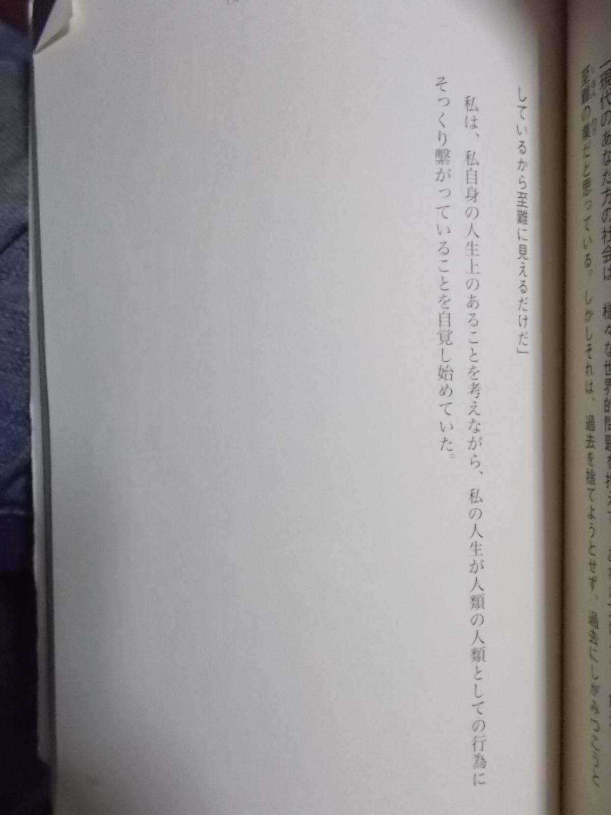 f:id:uta_stream:20201002190739j:plain
