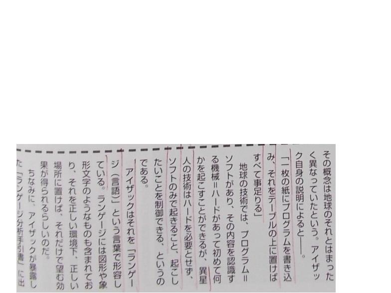 f:id:uta_stream:20201005170019j:plain