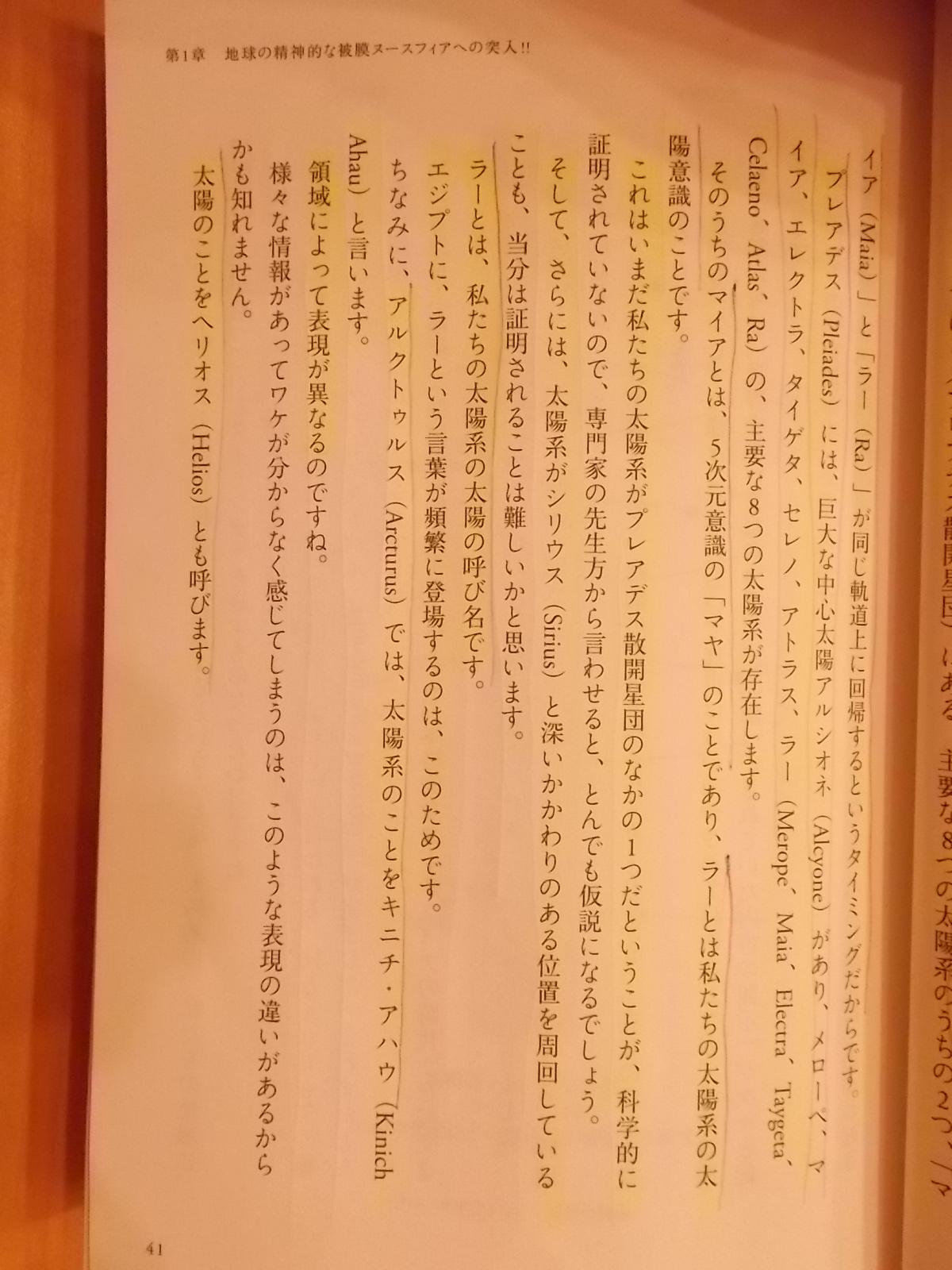 f:id:uta_stream:20201008204631j:plain