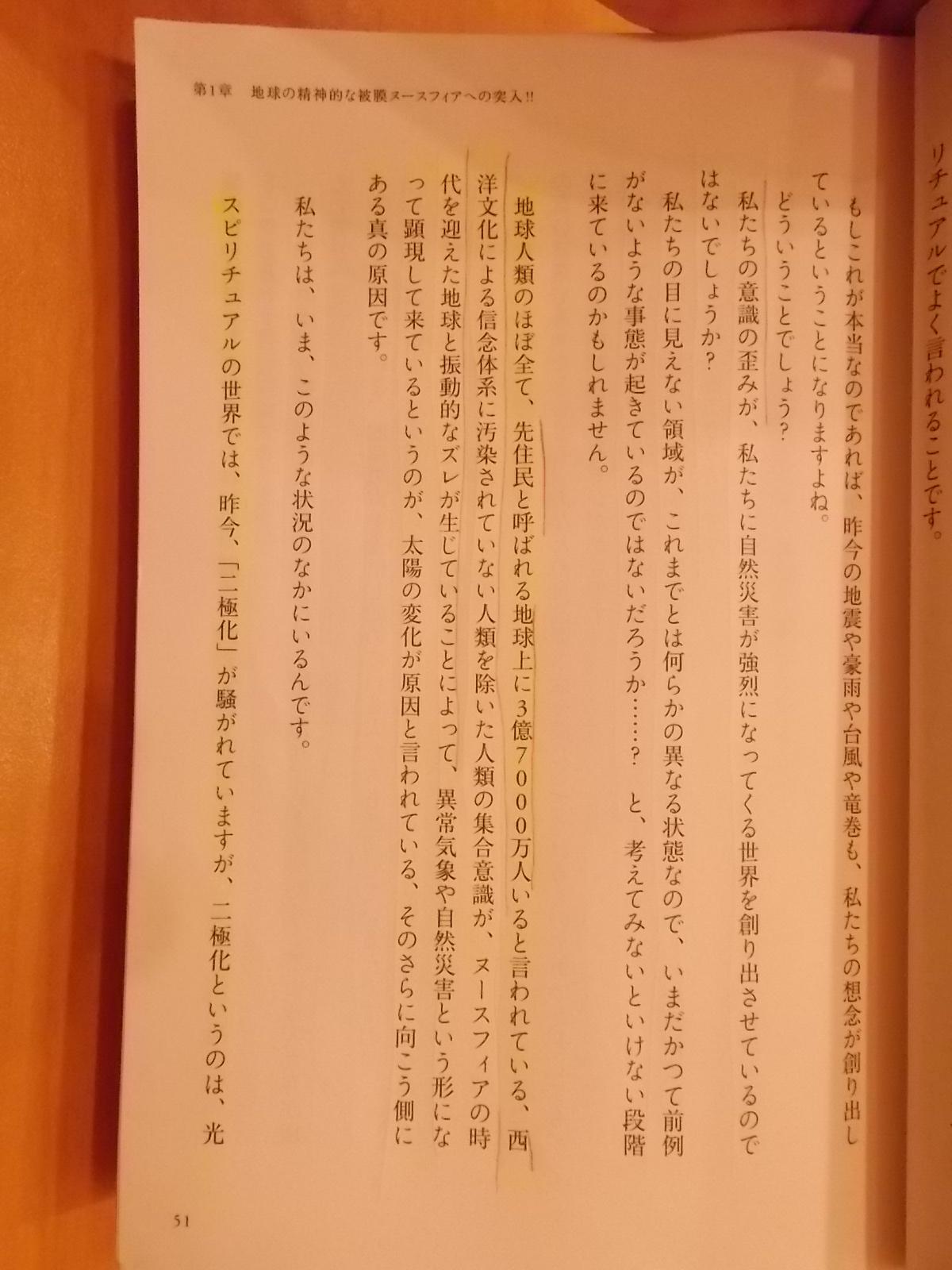 f:id:uta_stream:20201008204742j:plain