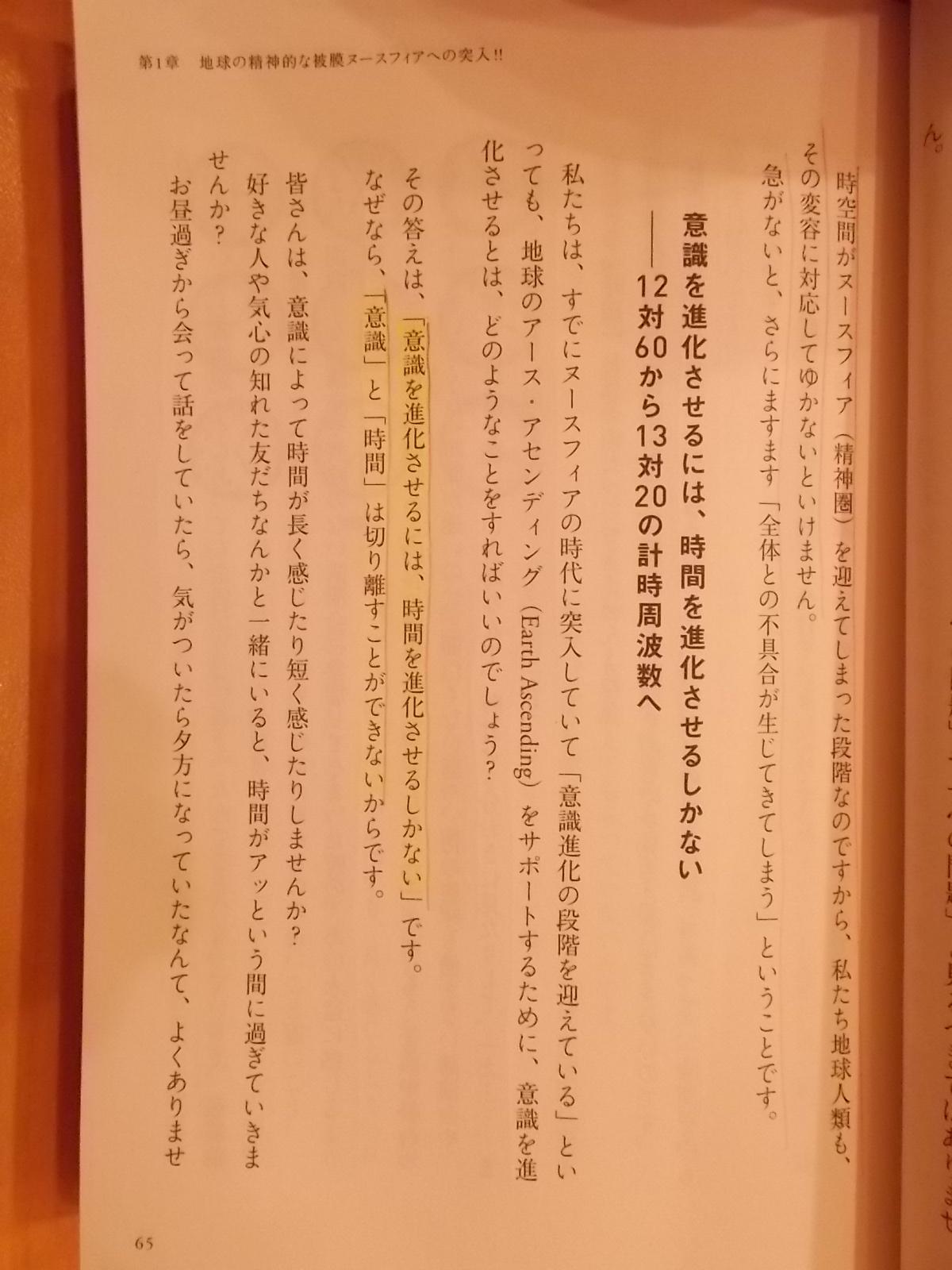 f:id:uta_stream:20201008204921j:plain