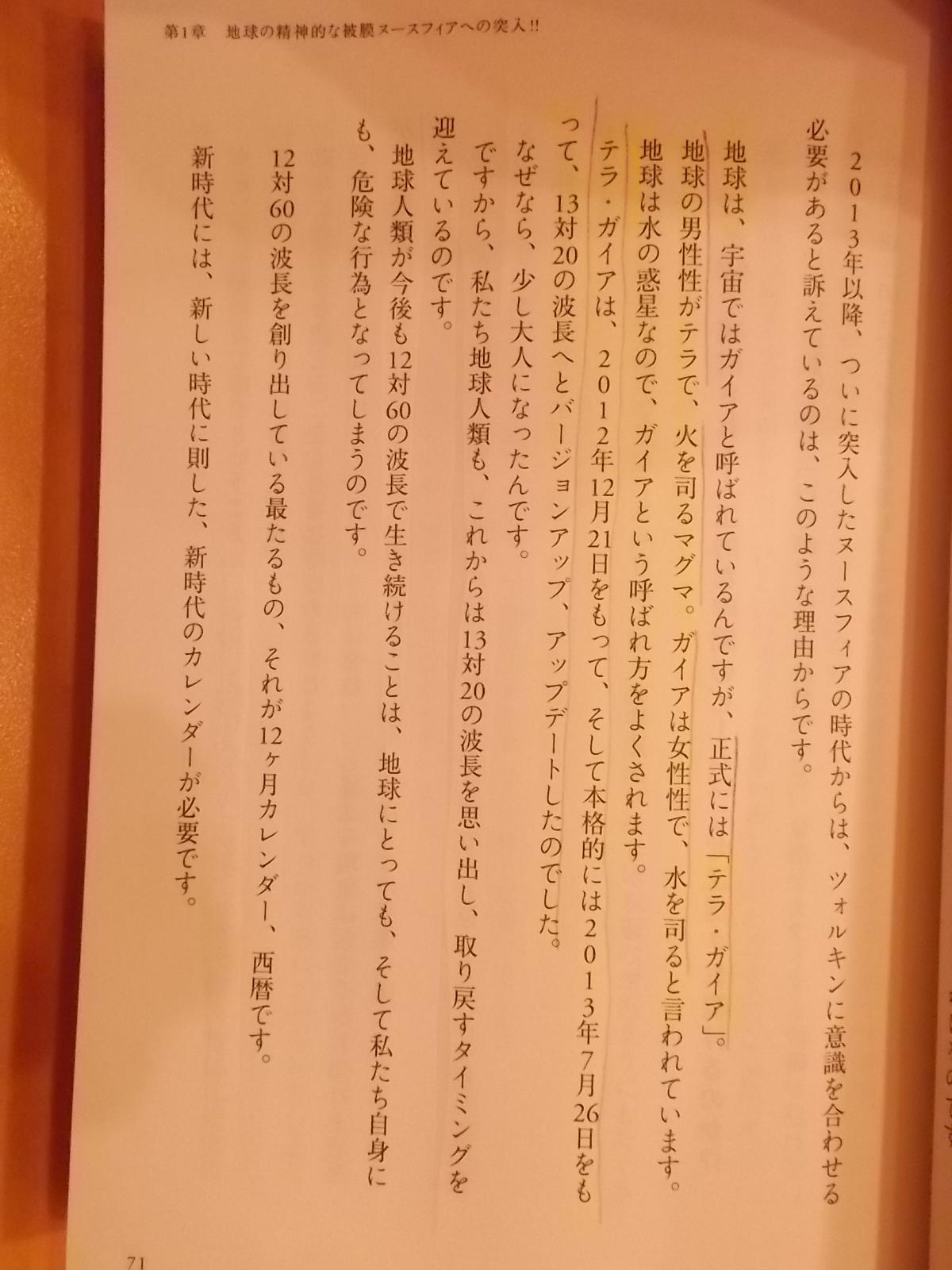 f:id:uta_stream:20201008205017j:plain