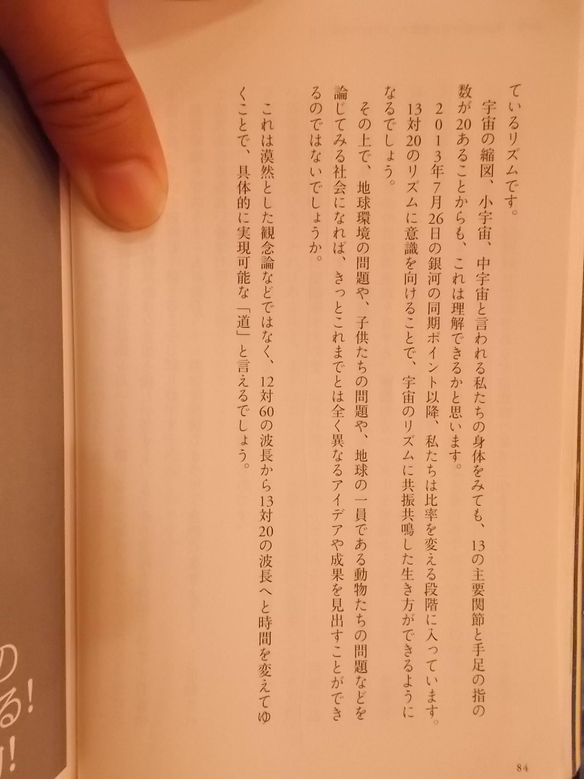 f:id:uta_stream:20201008205143j:plain