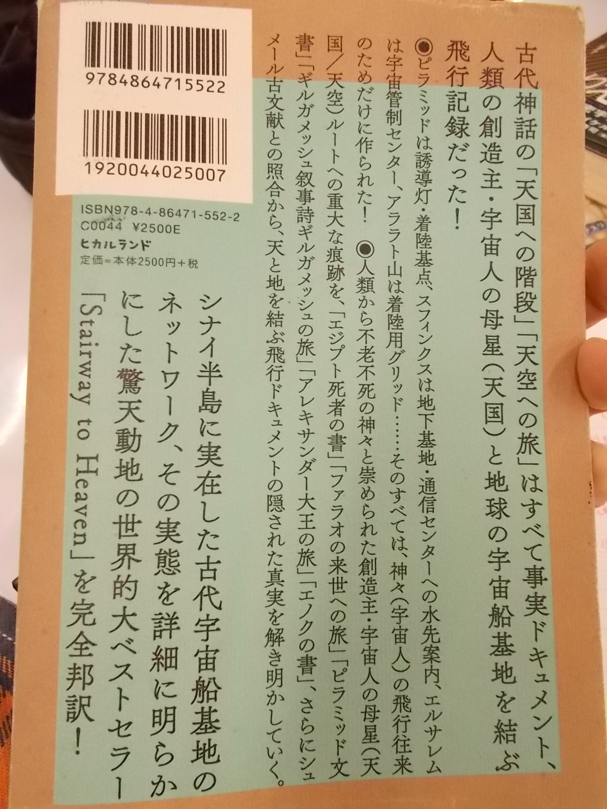 f:id:uta_stream:20201011181838j:plain