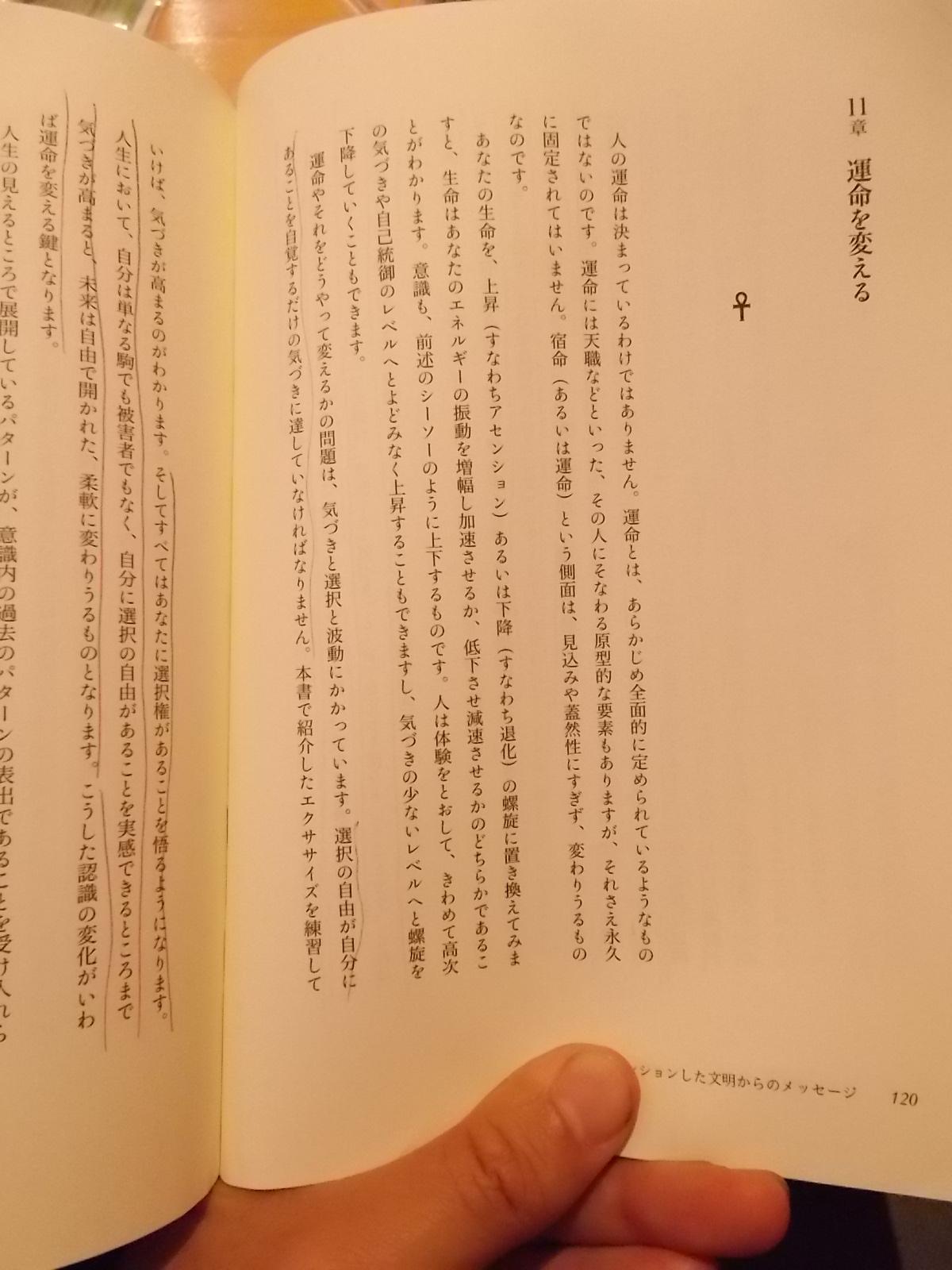 f:id:uta_stream:20201020105652j:plain