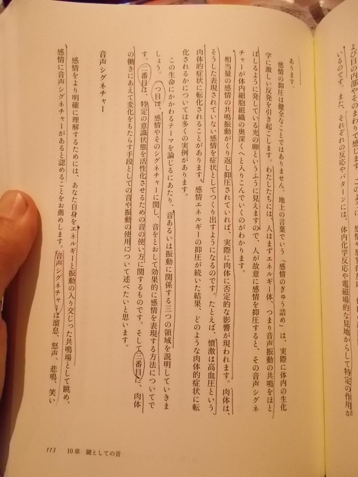 f:id:uta_stream:20201020105755j:plain