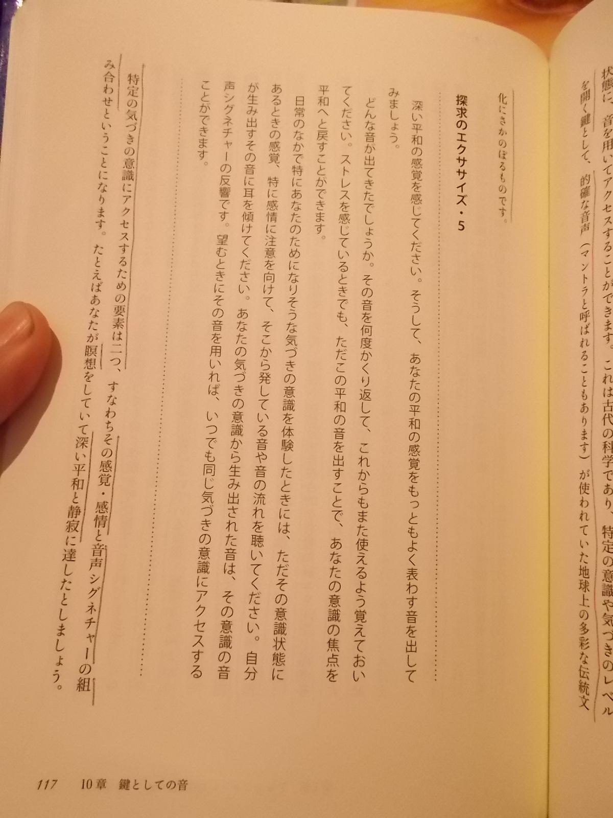 f:id:uta_stream:20201020105829j:plain