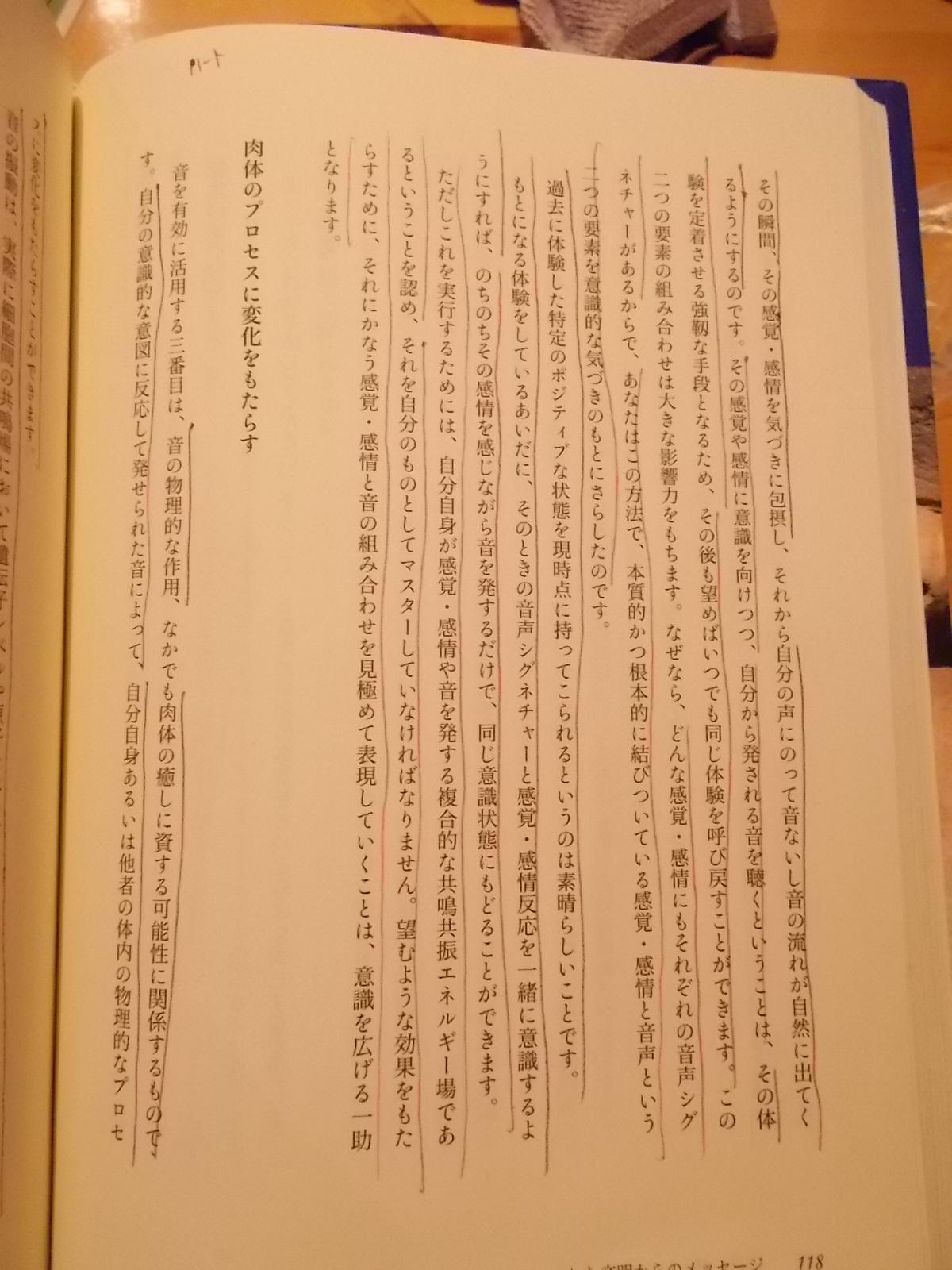 f:id:uta_stream:20201020105833j:plain