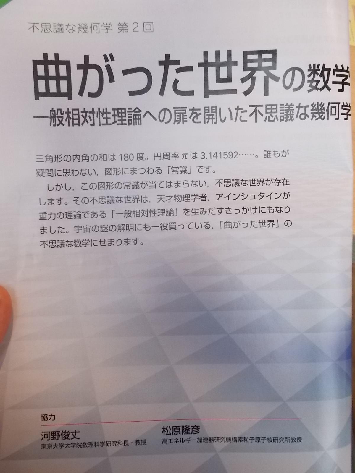 f:id:uta_stream:20201022100340j:plain