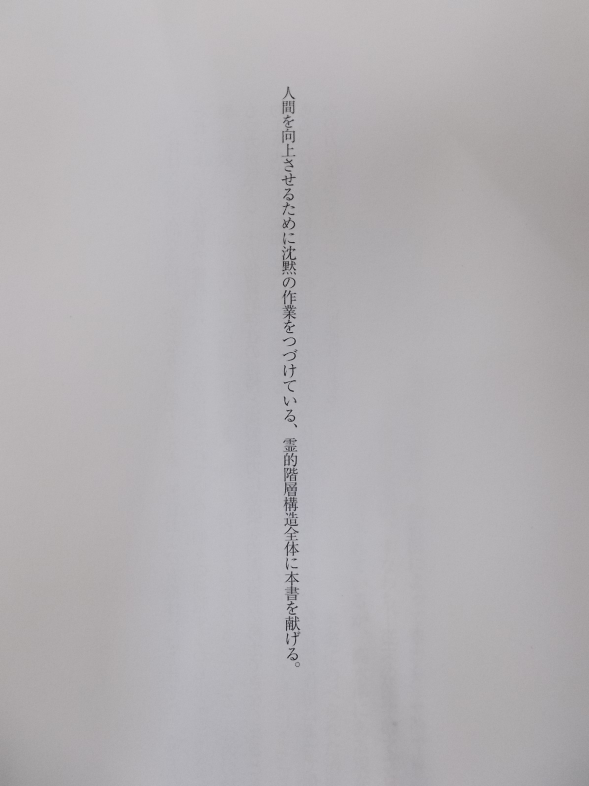 f:id:uta_stream:20201119063306j:plain