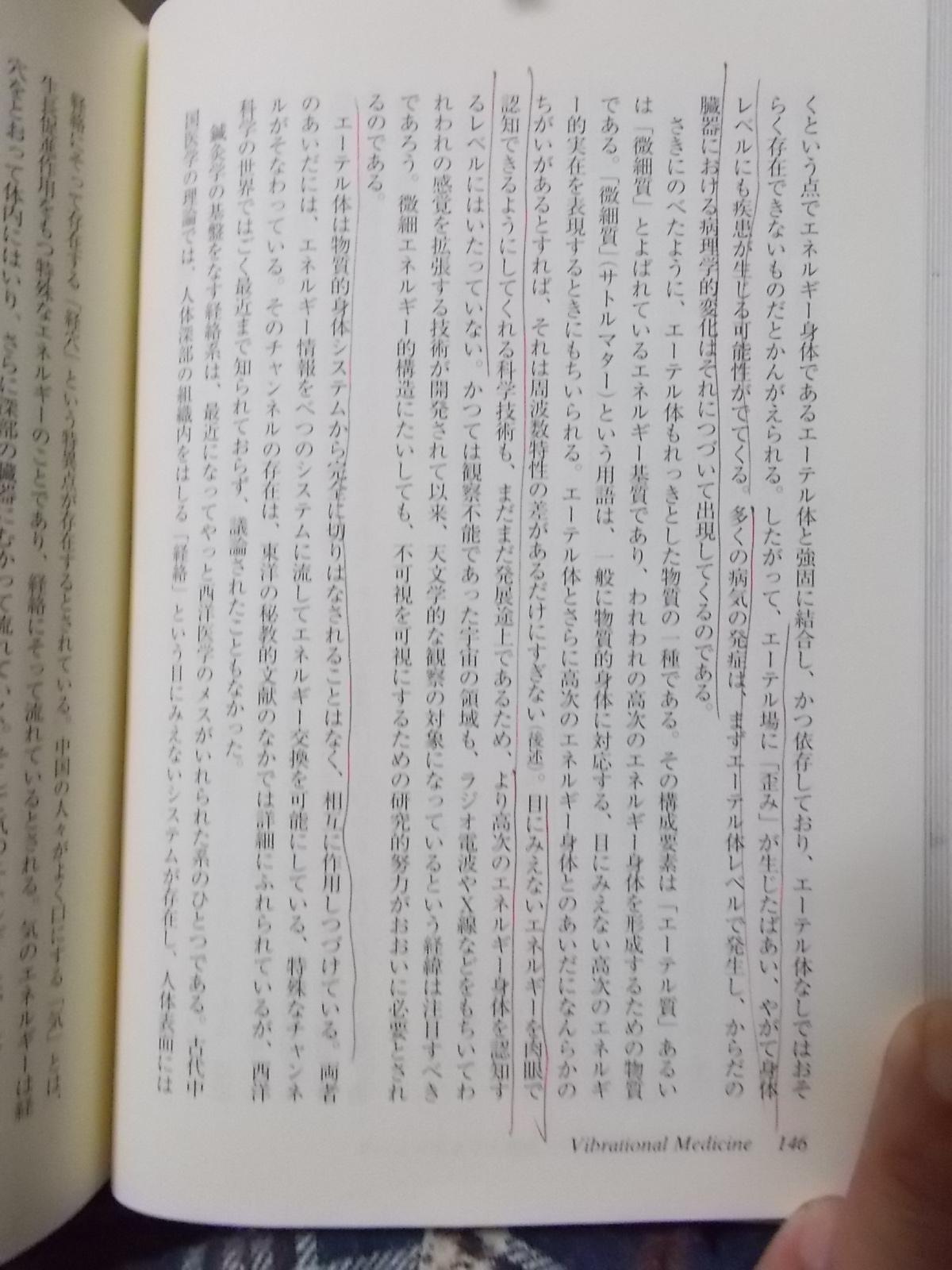 f:id:uta_stream:20201119065222j:plain