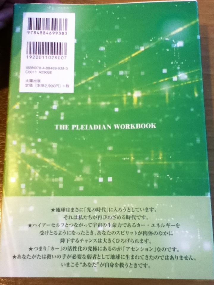 f:id:uta_stream:20201130163055j:plain