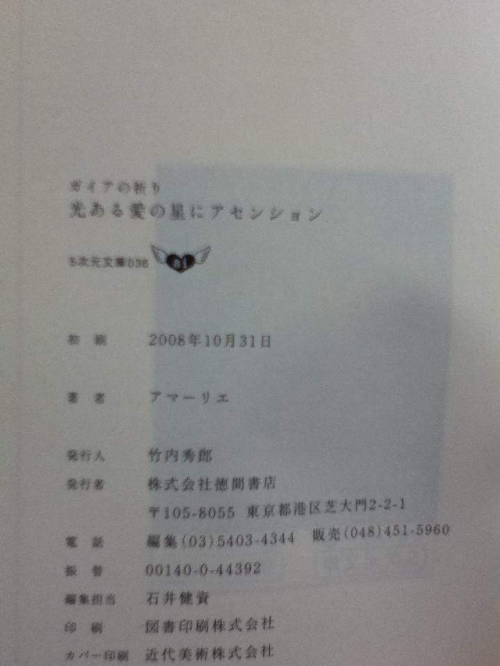 f:id:uta_stream:20201203140856j:plain