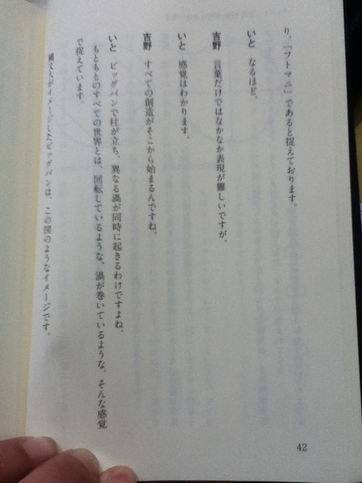 f:id:uta_stream:20201209145047j:plain