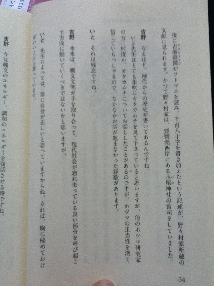 f:id:uta_stream:20201209150128j:plain